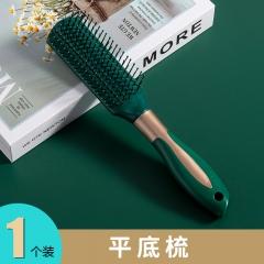 墨绿色卷发梳气囊梳按摩梳  240/箱 方形梳 见详情
