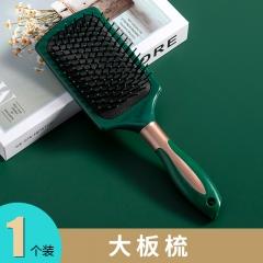 墨绿色卷发梳气囊梳按摩梳86AR-80R  240/箱 大方梳