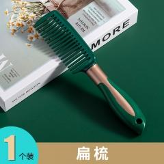 墨绿色卷发梳气囊梳按摩梳8601R-80R 240/箱 扁梳