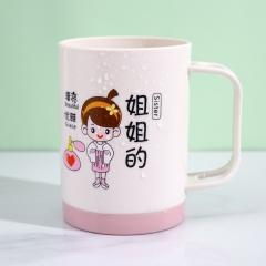【专利产品】幸福一家人漱口杯 姐姐的漂亮优雅 见详情