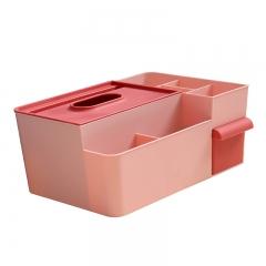 【专利产品】多功能收纳纸巾盒 粉+西瓜红 见详情