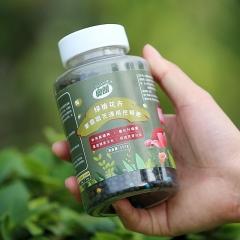 园艺花卉绿植控释肥300g  100/箱