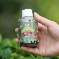 园艺花卉绿植控释肥100g  200/箱